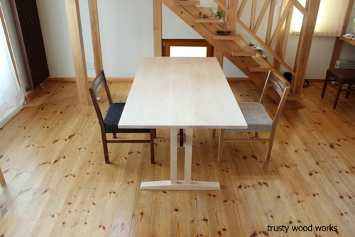 Dining Table B-1